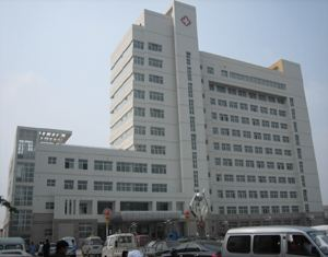 黄骅市人民医院综合住院楼